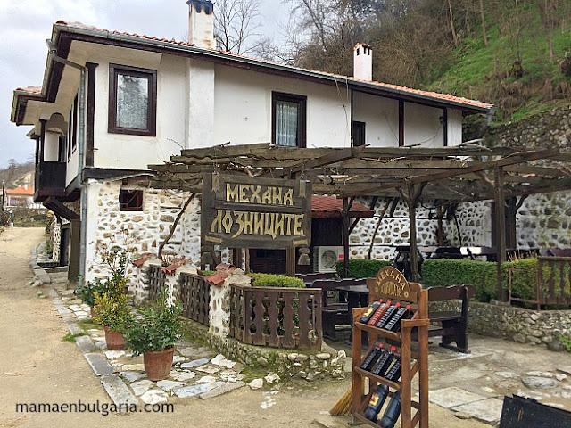 Mehana Melnik Bulgaria