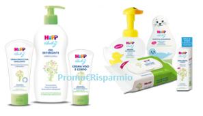 Logo Diventa tester prodotti Hipp Baby