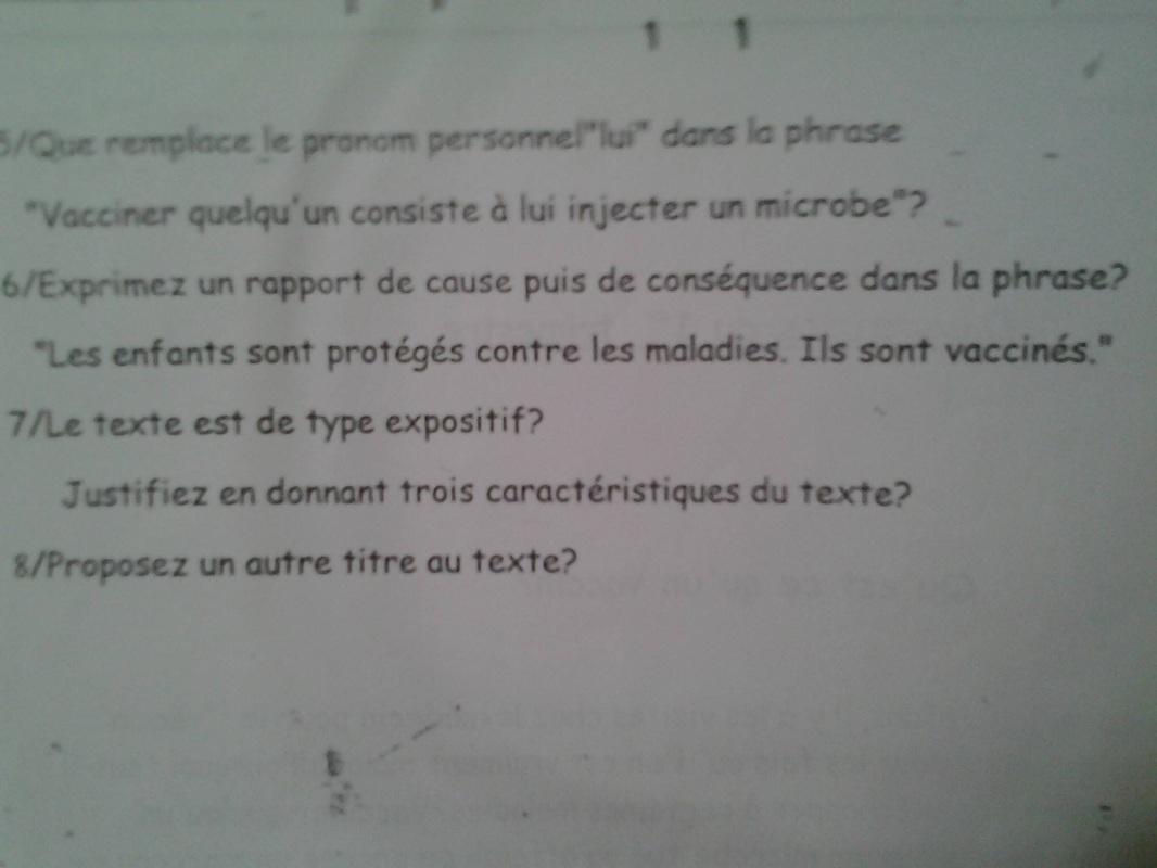 فروض واختبارات مادة اللغة الفرنسية