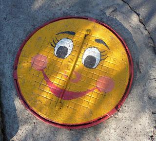 Межевая. Детский сад «Солнышко»