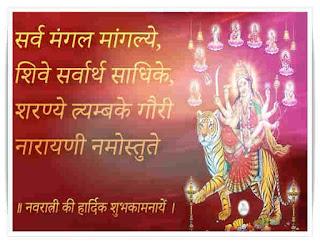 Navratri Wishes Photo