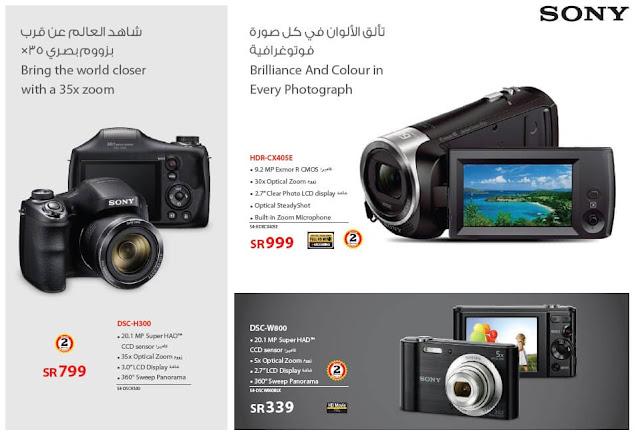 اسعار وعروض الكاميرات فى مكتبة جرير دليل التسوق فبراير 2017