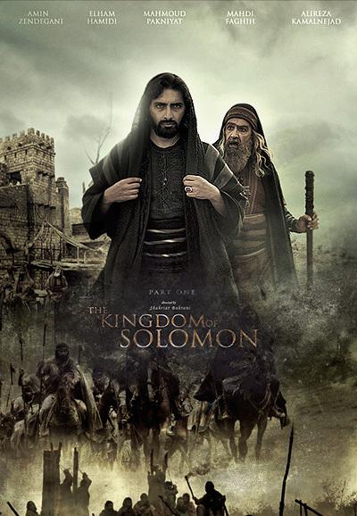 Film Islam