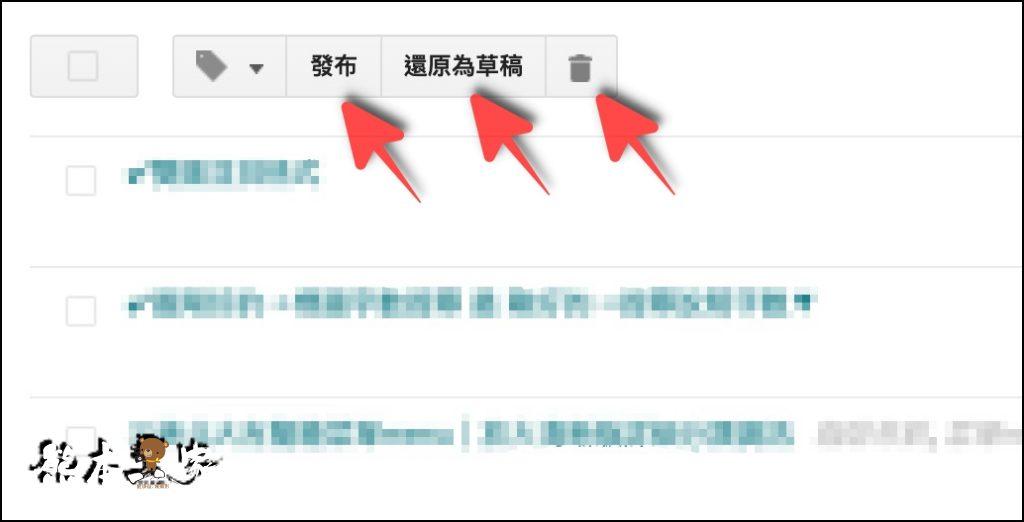 Google Blogger後台編輯版面又更新了|圖文介面操作更簡化了