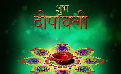 Subh Happy Diwali Images