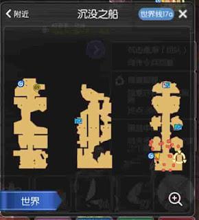 Sunken Ship 2 Ragnarok Online Mobile Maps