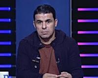 برنامج الكرة فى دريم 20-1-2017 خالد الغندور - قناة دريم