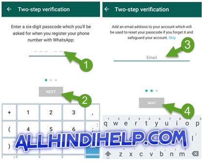 2-step-verfication-allhindihelp