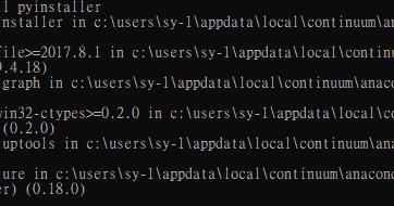 Python py檔案打包 exe 執行檔