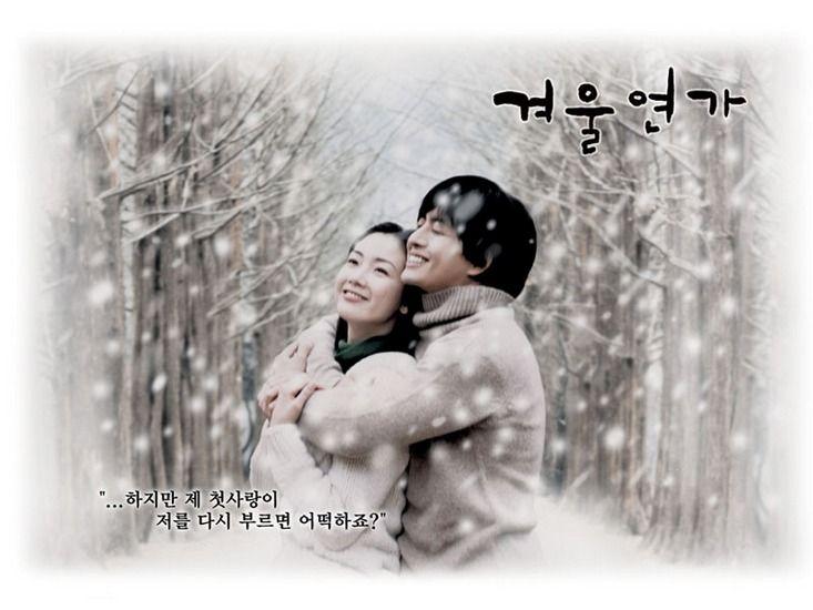 Hq] winter sonata full ost 18 tracks bae yong joon, choi ji.