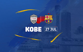مباشر مشاهدة مباراة برشلونة وفيسيل كوبي بث مباشر 27-7-2019 كاس يوتيوب بدون تقطيع