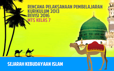 Download RPP SKI MTs Kelas 7 Kurikulum 2013 Revisi 2016