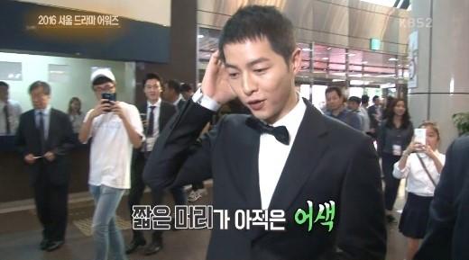 Phim Song Joong Ki tiết lộ suy nghĩ khi cắt tóc ngắn và độ nổi tiếng của Park Bo Gum-2016
