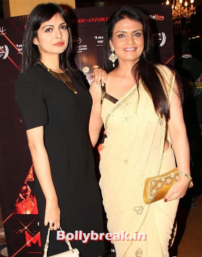Niharika Singh and Zeena Bhatia, Niharika Singh at Miss Lovely First Look Launch