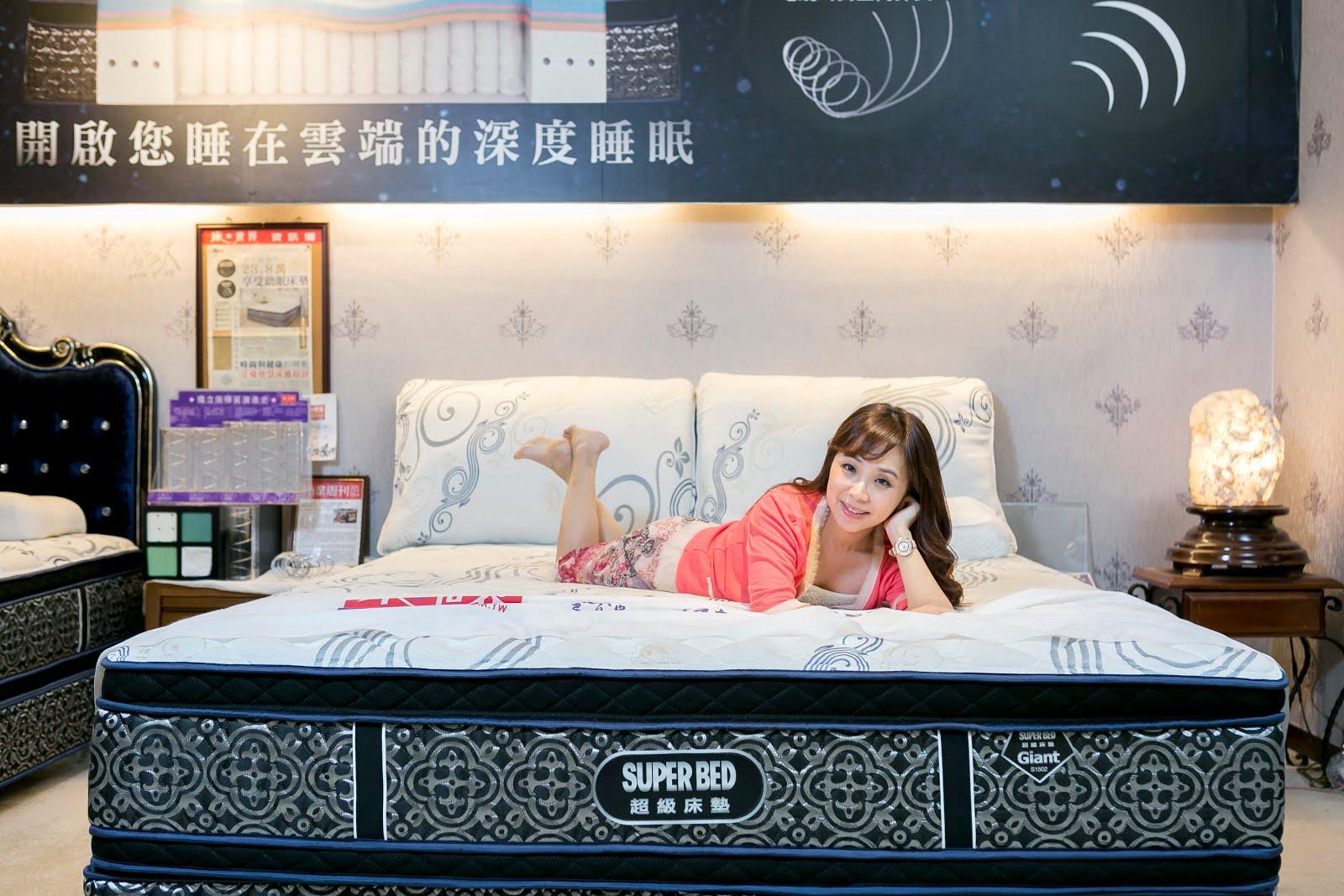 Bedding-world_dj%25E7%2590%25A6%25E7%2590%25A6_wwwhostkikicom_%25E8%25B6%2585%25E7%25B4%259A%25E5%25BA%258A%25E5%25A2%258A.jpg-天天享受睡眠SPA | 席夢思兩萬有找 走一趟床的世界 選張好床吧