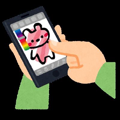 スマートフォンで絵を描いているイラスト