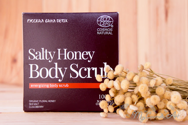 Salty Honey Body Scrub de Natura Siberica, de su gama Fresh Spa.