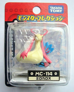 Milotic figure Takara Tomy Monster Collection MC series