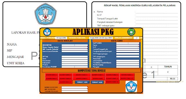 Download Aplikasi Pkg Guru Amp Kepala Sekolah Lengkap Akademik Guru