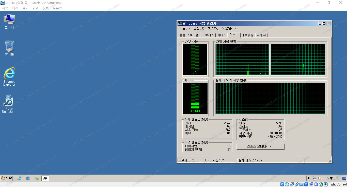 Korean-language-pack-installed-UQi-Windows-7-Lite-x86-VHD-04