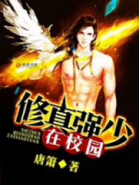 School Life Light Novel | Read Light Novel Online for Free