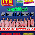 MOBITEL CASH BONANZA WITH SANIDAPA AT ANURADHAPURA 2018-09-01