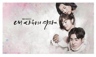 My Son-In Law's Woman (2016)