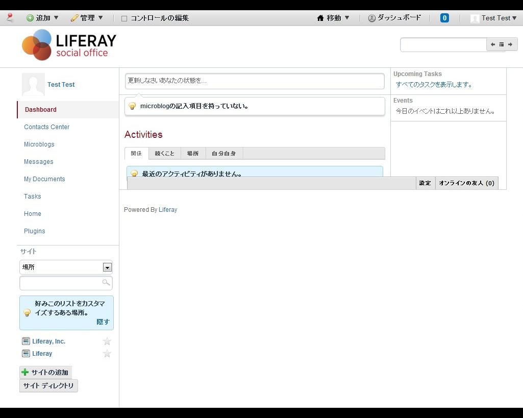 liferay social office