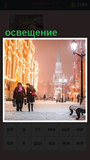 рядом с красной площадью освещение на улицах, идут две женщины