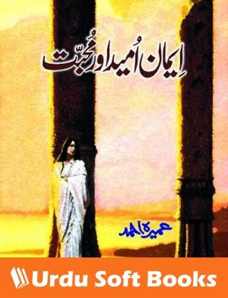 iman umeed aur mohabbat by umera ahmed