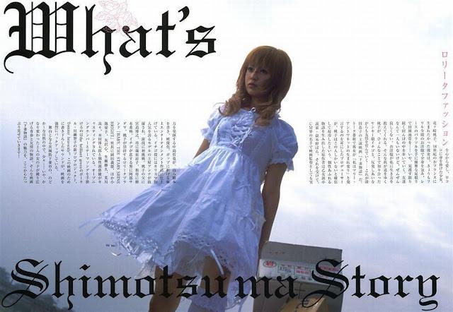 深田恭子 Kyoko Fukada 下妻物語 Shimotsuma Story Kamikaze Girls 01