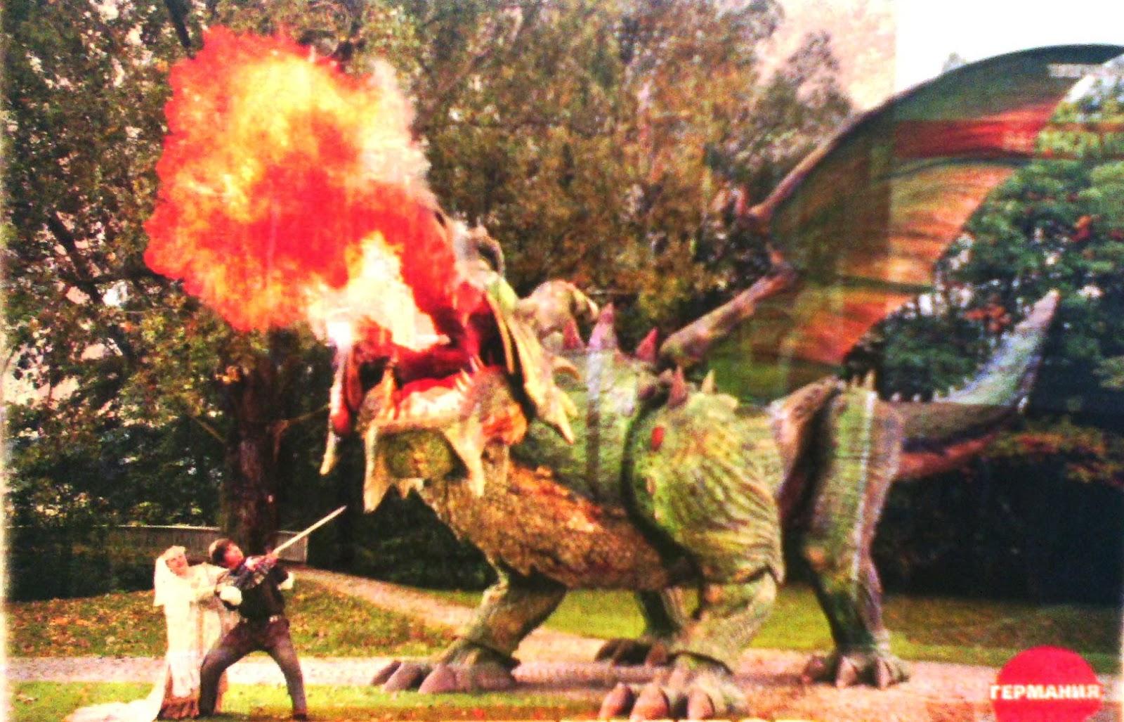 самый большой шагающий робот дракон