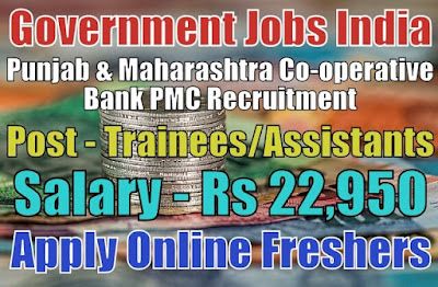 PMC Bank Recruitment 2019