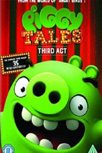 Piggy Tales Third Act (2017) พิกกี้ เทลส์ ปฏิบัติการหมูจอมทึ่ม ปี 3