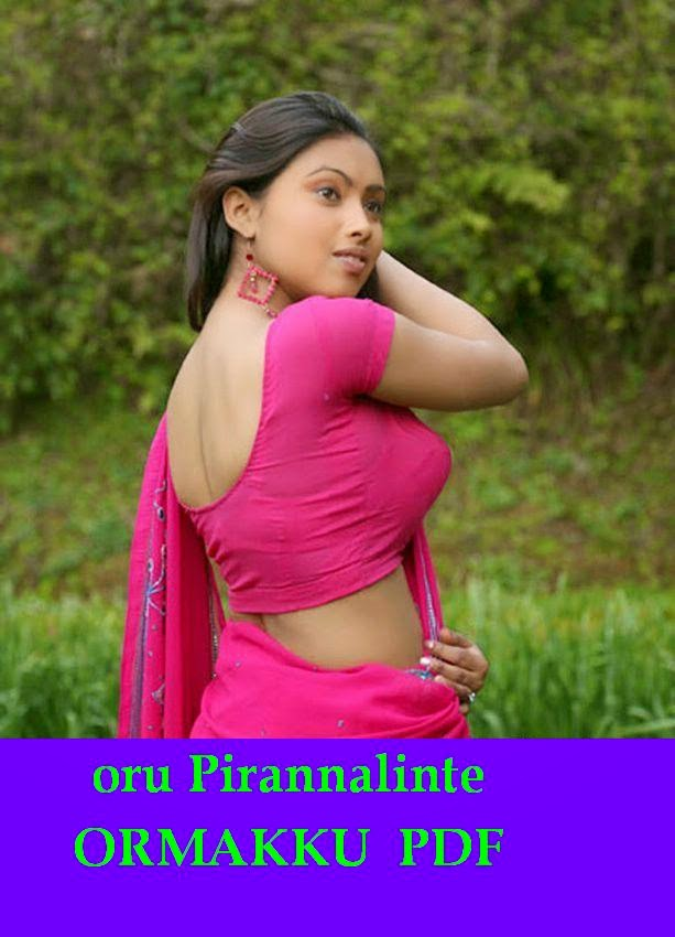 The telugu pussy girl job siliconetures