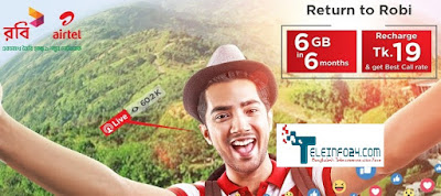 Robi Bondho Sim Offer 2017 6 GB 6 Month Only 19 Tk