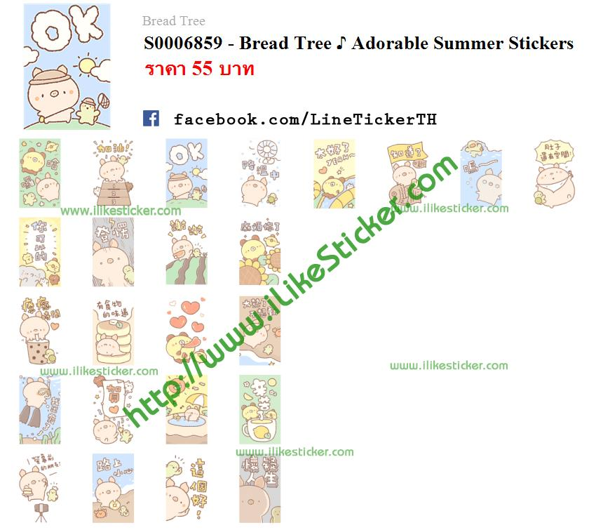Bread Tree ♪ Adorable Summer Stickers