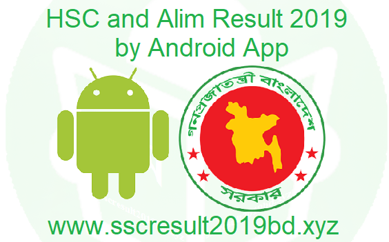 hsc result 2019 by android app, hsc result 2019 by app, alim result 2019 by android app, alim result 2019 by app
