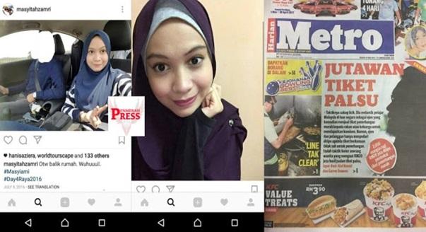 (GAMBAR) Wanita 23 Tahun ini kaut keuntungan RM20juta hasil penipuan tiket penerbangan murah