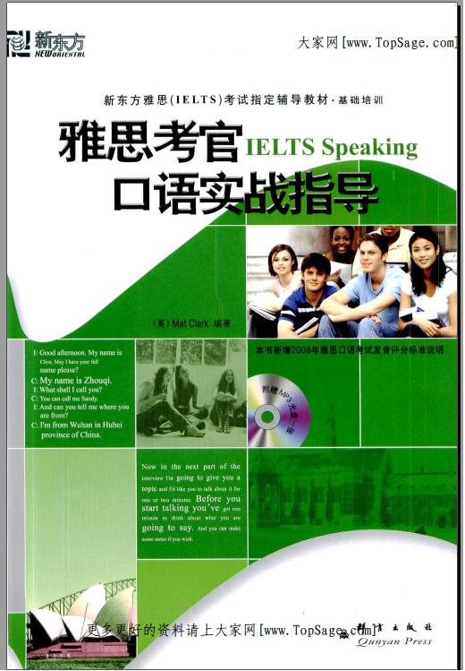 New IELTS Materials for FREE 2013: Speaking - Mat Clark - IELTS