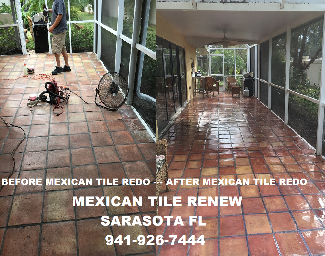 Mexican tile renew sarasota fl cleaning sealing mexican tile mexican tile renew outdoor project of 35 year old tile in south sarasota county fl note the efflorescence the white spots that formed along the exterior dailygadgetfo Image collections