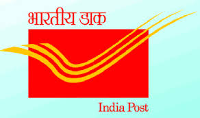 Indian Postal Circle Recruitment 2017,M.V. Driver