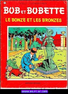 le bonze et les bronzes, de W.Vandersteen, numéro 128, 1982