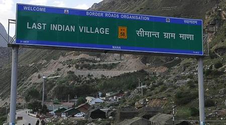 ये है भारत का आखरी गांव, पढ़िए क्या खास है इसमें