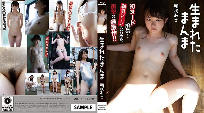 IDOL IMPNOB-014 Misa Moesaki 萌咲みさ – 生まれたまんま BD, Gravure idol
