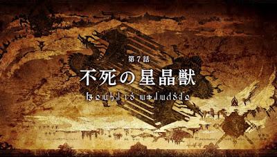 Granblue Fantasy The Animation Season 2 - Episódio 07