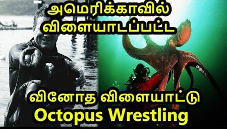 World Octopus Wrestling Championships
