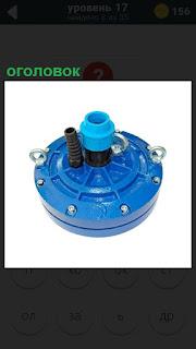 Синего цвета оголовок для скважины для подачи воды из скважины