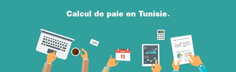 Modele Fiche De Paie Excel Tunisie Gratuit