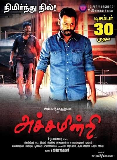 Achamindri 2016 Hindi Dual Audio UNCUT HDRip 950mb 720p